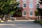 Администрация г. Ялуторовска на фото Ялуторовска