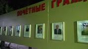 Доска почётных граждан Колпашевского района на фото Колпашева