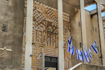 The Great Synagogue, Tel Aviv, Israel