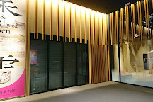 Nakanoshima Kosetsu Museum of Art, Osaka, Japan