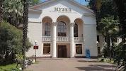 Музей истории города-курорта Сочи, улица Роз на фото Сочи