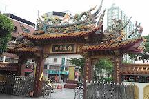 Jieyun Temple, Banqiao, Taiwan