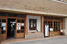 Haayashi Genjuro Shoten, Kurashiki, Japan