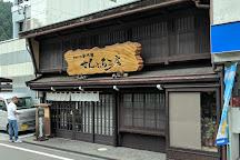 Sample Kobo, Gujo, Japan
