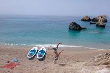 Horizon Watersports, Nidri, Greece