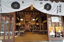 Nyoirinji Temple, Ogori, Japan