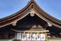 Owari Okunitama Shrine, Inazawa, Japan