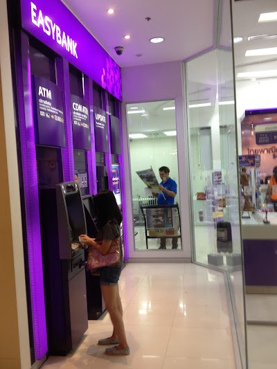 Siam Commercial Bank. Central Plaza Chiangrai Branch