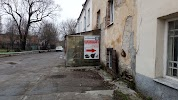 Автозапчасти, Школьная улица, дом 21 на фото Пскова