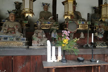Nyoraiji Temple, Tatsuno, Japan