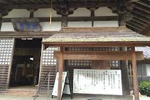 Tashinji Temple, Tamba, Japan