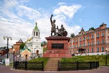 Monument to Minin and Pozharsky, Nizhny Novgorod, Russia