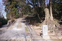 Tenneiji, Hikone, Japan
