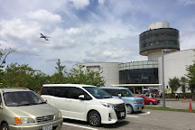 Museum of Aeronautical Sciences, Shibayama-machi, Japan