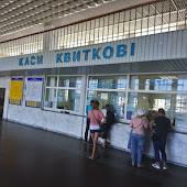 Железнодорожная станция  Zhitomir