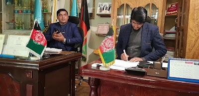 Ahmad Shah Durrani High School 2 احمدشاه درانی خصوصی لیسه دویم څانګه