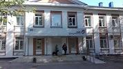 МФЦ Ульяновской области