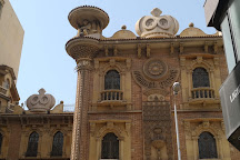 Cavafy Museum, Alexandria, Egypt