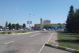 Автобусная станция   Stavropol International Airport