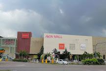Aeon Mall Bukit Indah, Johor Bahru, Malaysia