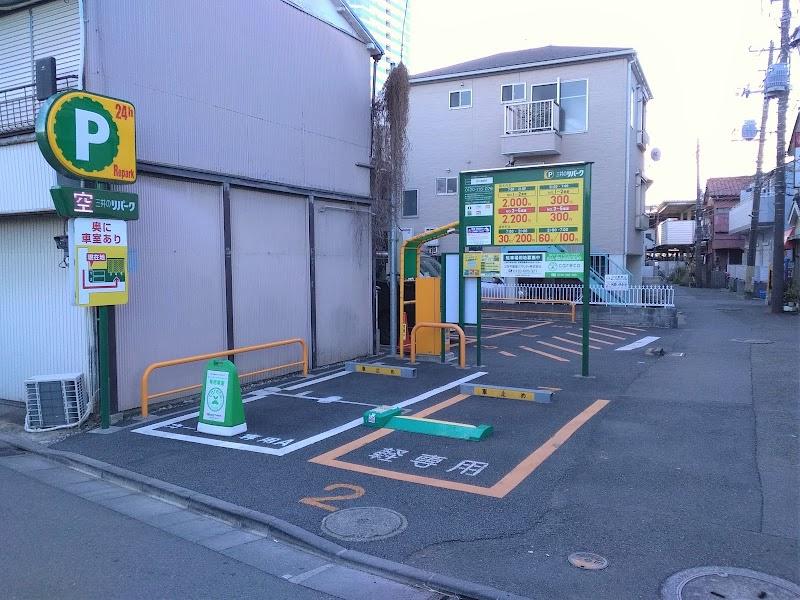 三井のリパーク 新川崎駅前
