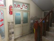 Munir Hospital sargodha Fatima Jinnah Road، Sargodha