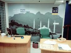 MCB Islamic Bank Ltd