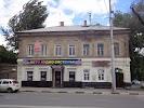 АвтоАудиоСистемы, улица Чапаева на фото Саратова