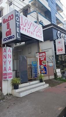 Anya Chappathi Shop thiruvananthapuram