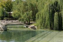 Swan Lake, Yerevan, Armenia