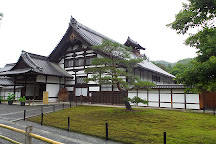 Kinkaku-ji, Kyoto, Japan