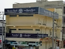 Meezan Bank dera-ghazi-khan Block No 17