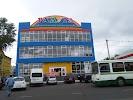 Радуга, улица Маяковского на фото Курска