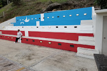 Mirador Mariana Bracetti, Lares, Puerto Rico