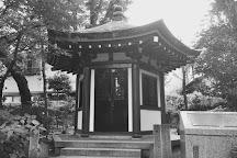 Tenshin Okakura Memorial Park, Yanaka, Japan