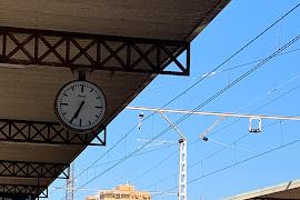 Автобусная станция   Almeria