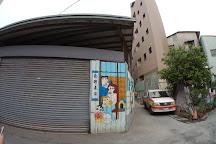 Painted Animation Lane, Taichung, Taiwan