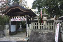 Wakinomiya Shrine, Miyazu, Japan