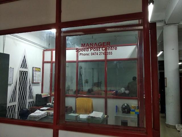 Speed Post Centre Kollam
