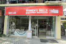 Women's Skills Development Organization, Pokhara, Nepal
