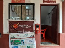 Bondel Post Office mangalore