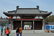 Qianling Museum, Qian County, China