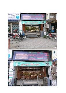 Faiz E Madina World (Fmw) Travel & Tours. islamabad