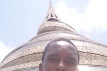 Monument de la Reunification, Yaounde, Cameroon