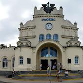 Станция  Lublin