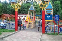T. Shevchenko Park, Ternopil, Ukraine