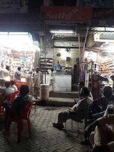 Malik Cafe Chiniot