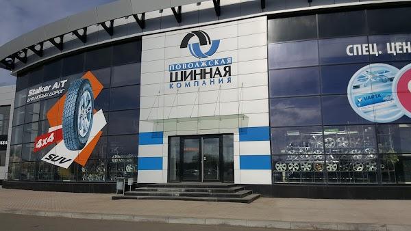 Поволжская шинная компания оренбург сайт масштаб компания сайт