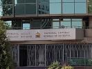 Центральное Национальное Бюро Интерпола, улица Афросиаб на фото Ташкента