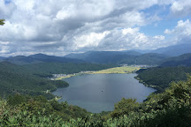 Mt. Shizugatake, Nagahama, Japan